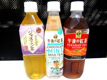 2017.8.15*お茶タイム*28-298.jpg