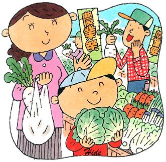 2017.9.24*農業祭110-313.jpg