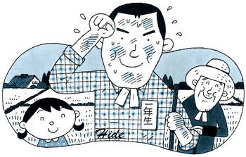 2017.9.29*おとうさんは一年生*150-874.jpg