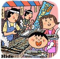 2018*9.9*目黒のさんま祭り*70-114.3.jpg