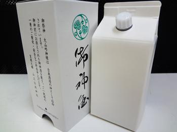 2018.1.6*日枝神社・御神酒*32.jpg