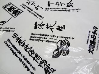 2018.10.12*茹で落花生*25-238.1.jpg