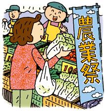 2018.10.20*農業祭***77-184.7.jpg