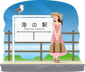 2018.8.1*海の駅*30-223.4.jpg