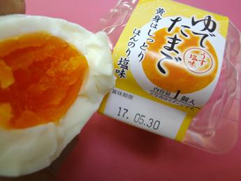 22*朝食に坂東氏*26.2*262.jpg