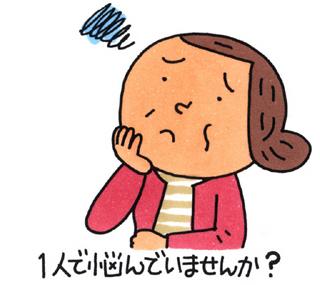24*悩み*125-267.jpg