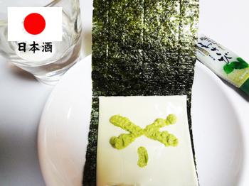 3.29*ノリとチーズ*32.jpg