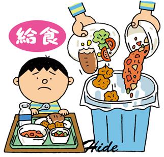 4.12*食品ロス*給食85-291.5.jpg