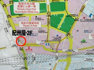5.16*紀州屋マップ70.6-237.jpg