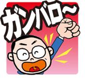 5.22*ガンバロー77-84.0.jpg