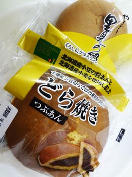 5.23*お茶菓子*27.2-282.1.jpg