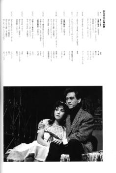6-影万里江の舞台歴-1*105.jpg