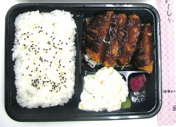 6.11*お昼のお弁当/米徳*57.jpg