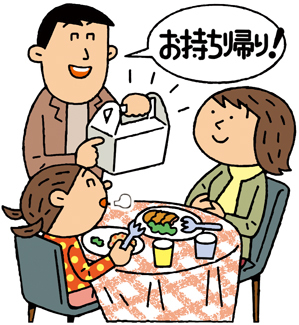 6.23*食品ロス*118-284.7.jpg