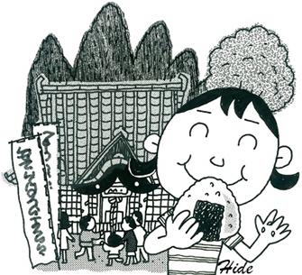 8.25*神社でおにぎり*72-299.3.jpg