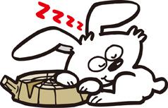 9.5*ウサギの昼寝*58-106.7.jpg