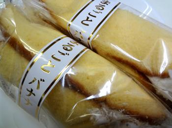 まるごとバナナ*28-298.jpg
