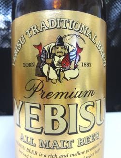 エビスビール*26-238.jpg