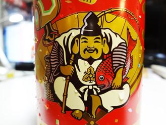 エビス缶*25-238.1.jpg