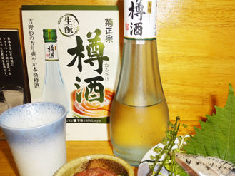 日本酒日和*大好き*35-238.1.jpg