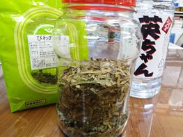 枇杷の葉酒-1*20-151.8.jpg