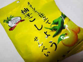 柚子こしょう*25-238.1.jpg