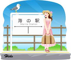 海の駅*58-144.7.jpg