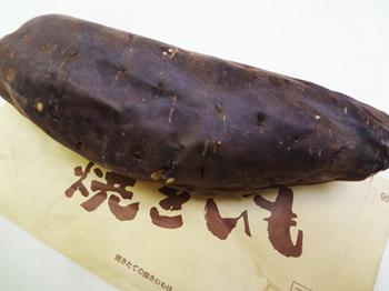 焼き芋*32-389.8.jpg