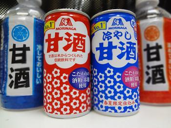 甘酒*32-389.8.jpg