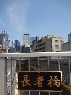 神田川の長者橋*25-238.jpg
