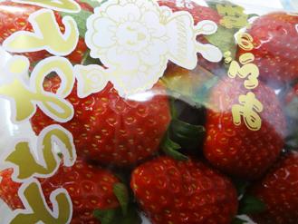 美味しいイチゴ*25.jpg