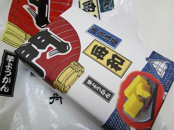舟和・芋ようかん*32-389.8.jpg