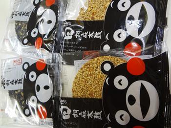 茶菓子のくまもん*29.2-324.0.jpg