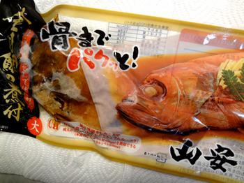 金目鯛煮付け*32-390.jpg